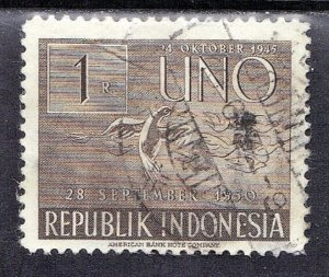 INDONESIA SC# 367  USED 1951  DOVES IN FLIGHT  SEE SCAN