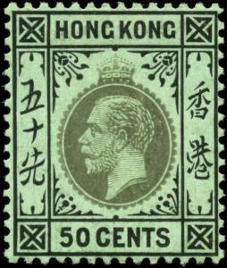 Hong Kong Scott #119c Mint   Green Back