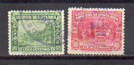 Costa Rica 155-156 used