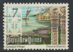 Papua New Guinea SG 245 SC# 373 Used see scan