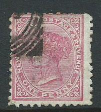 New Zealand SG 237 Used perf 11