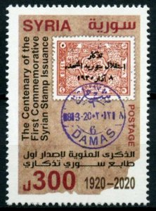 Syria Stamps-on-Stamps Stamps 2020 MNH 1st Commemorative Stamp 100 Years 1v Set