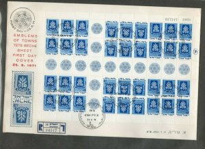 Israel 1971 Town Emblems II Tete Beche Sheets on Official First Day Covers!!
