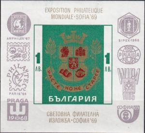 Bulgaria #1782 MNH  CV $3.75 (A18483)