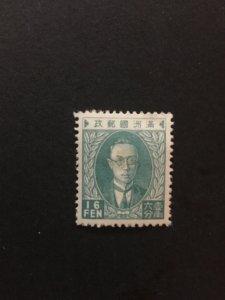China Manchukuo stamp, unused, local, Genuine, RARE, List 1537