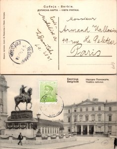 Serbia, Picture Postcards