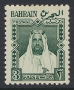 Bahrain SG L4  MVLH  Local Stamp see scans / details Sheikh bin Hamed al-Khalifa