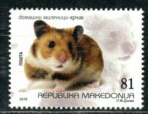 208 - MACEDONIA 2016 - Fauna - Hamster - MNH Set