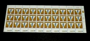 1966, ISRAEL #314, ROAD SAFETY, SHEET/30, 0.05, MNH, NICE LQQK