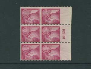 Canal Zone C25a Airmail Imperf Vertical 'Unique' Plate Block of 6 Stamps PF Cert