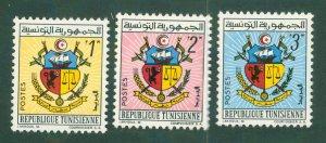 Tunisia 400-02 MH BIN $1.50