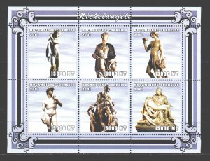 Mozambique. 2001. Small sheet 2127-32. Michelangelo, sculptures. MNH.