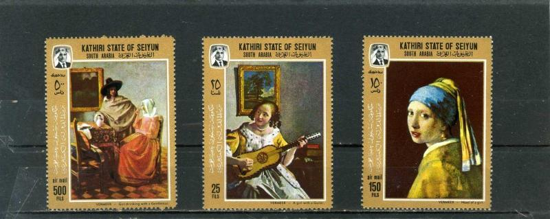 ADEN/KATHIRI 1967 Mi#160-162A PAINTING BY JAN VERMEER SET OF 3 STAMPS MNH