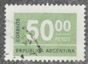 DYNAMITE Stamps: Argentina Scott #1122 – USED