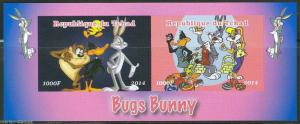 CHAD 2014   BUGS BUNNY SOUVENIR  SHEET IMPERFORATED  MINT NH