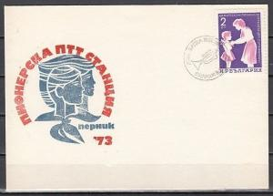 Romania, 1973 issue. 08/AUG/73 issue. Pioneers Cachet & Cancel on cover. ^