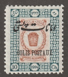 Persian stamp, Scott#Q25, mint hinged, 10ch, COLIS POSTAUX, #ed-199