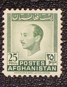 Afghanistan Scott #372 used