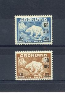 Greenland Scott 39-40 NH    [ID#426600]