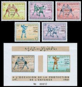 Afghanistan Scott B37-B41 + Souvenir Sheet (1961) Mint LH VF C
