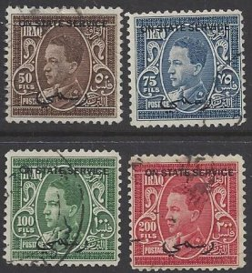 Iraq # O84-7, use set, officials, King Ghazi overprinted, issued 1934