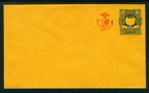 1882 Envelope without control mark cancel - RARE (500 issued) NICE!!!