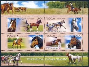 Russia MNH S/S 7054a Protection Of Horses 2007