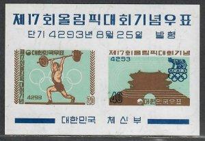 $Korea Sc#310a M/NH/VF, S/S, Cv. $26