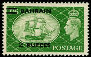 BAHRAIN SG77, 2r on 2s 6d yellow-green, M MINT. Cat £45.