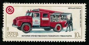 Car, MNH **, 10 kop (T-6891)