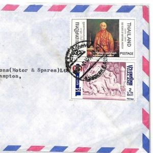 CF200 Thailand Cover HUMAN RIGHTS 1974 Air Mail 5b Hants NATIONAL MUSEUM
