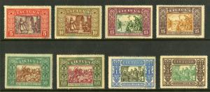 LITHUANIA 264-271 MH SCV $70.00 BIN $45.00 RELIGION