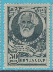 RUSSIA 909 MINT HINGED OG  * NO FAULTS EXTRA FINE !