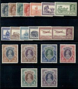 INDIA #150-67, Complete set, og, LH, VF, Scott $406.90