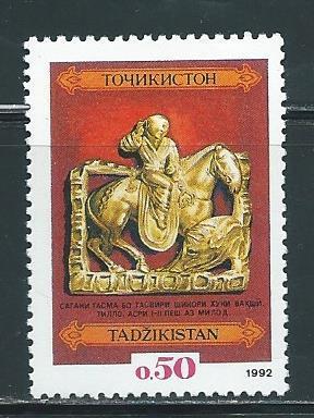 Tajikistan, 1, Gold Statue of Man on Horse Single,**MNH**