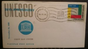 Pakistan 1966 UNESCO 20th Anniversary First Day Cover FDC