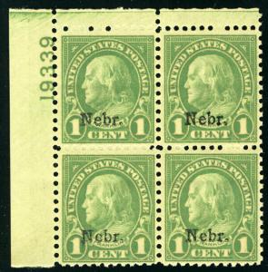 MALACK 669 VF OG VLH, 3 stamps NH,  Super Fresh Plate pb2749