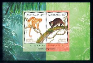 [73533] Australia 1996 Wild Life Cuscus Joint Issue Indonesia Sheet MNH