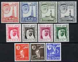 Qatar 1961 Shaikh pictorial definitive set complete 5np t...
