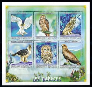 [76146] Mali 1999 Birds of Prey Owls  Eagle Sheet of 6 MNH