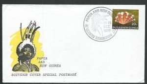 PAPUA NEW GUINEA 1970 cover ODAKYU EXHIBITION commem cancel................59699
