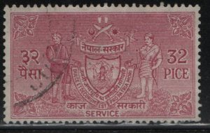 NEPAL, O8, USED, 1959, SOLDIERS AND ARMS OF NEPAL