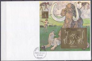 1993 Guyana 4300/B343b gold FDC Dinosaurs 60,00 €