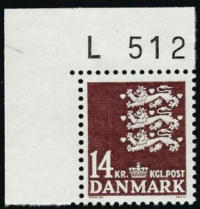 Denmark Nice SC #650 VF MNH SCV$4.50...Grab a Sweet Deal!
