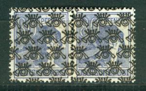 Germany Deutsche Post Scott # 632, mint nh, variation o/p inverted