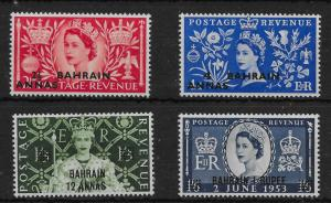 BAHRAIN SG90/3 1953 CORONATION SET MNH