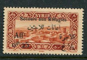 Syria #B3 Mint