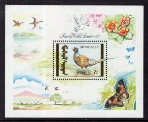 Mongolia 1944 Bird Souvenir Sheet MNH VF