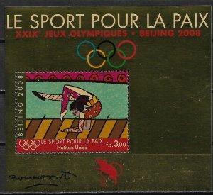 2008 United Nations Geneva 489 Beijing Olympics MNH S/S