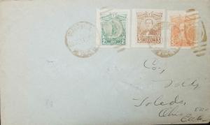 L) 1920 MEXICO, IGNACIO ZARAGOZA, BROWN, 3C, STATUE, GREEN, 2C, CUAUHTEMOC